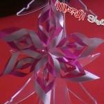 Stella di Natale di carta